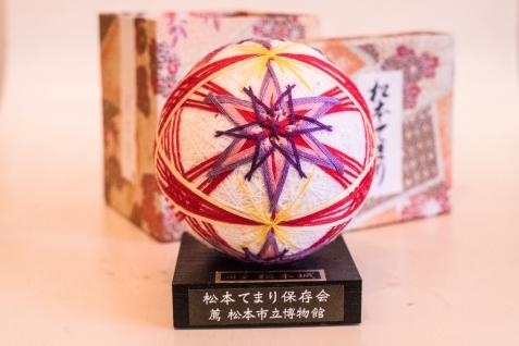 2018.1 Yarn Ball 2